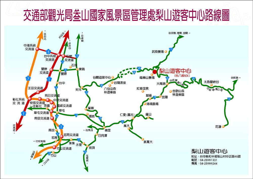 Top 10 Hotels in Cingjing Taiwan  Hotelscom