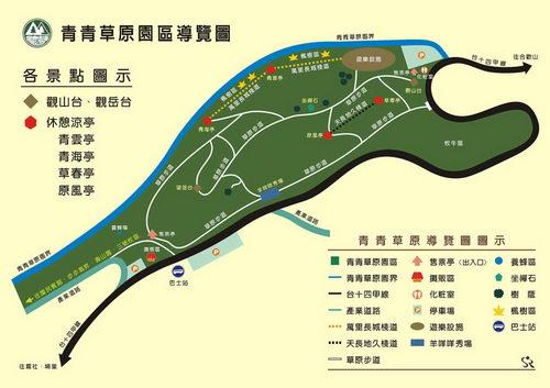 台大梅峰農場  cingjingcomtw